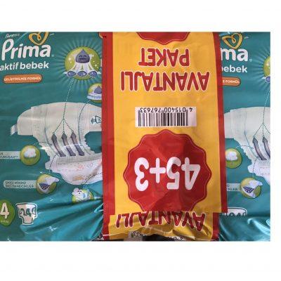 پوشک پریما ترک دوقلو سایز 4 (48 عددی) prima