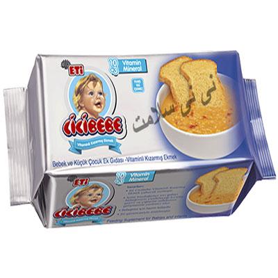 نان سوخاری کودک چی چی به به CICIBEBE