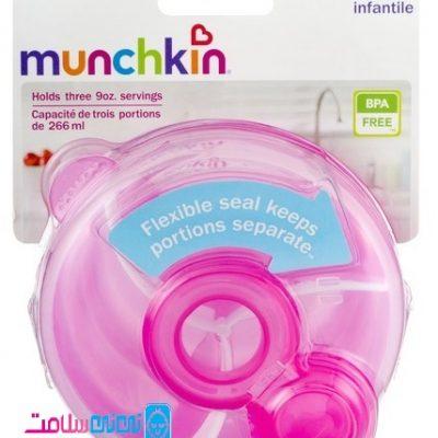 ظرف غذا با در چرخان 3 تکه Munchkin