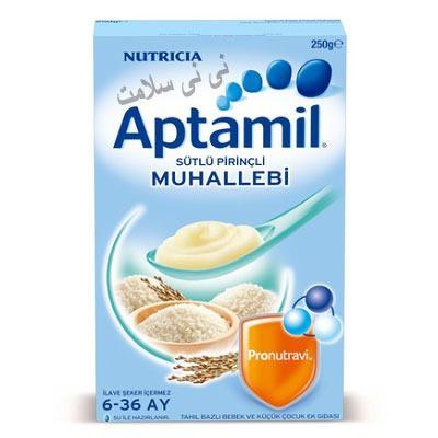 سرلاک فرنی برنج آپتامیل Aptamil