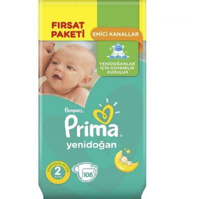 پوشک پریما پمپرز ترک اونتاژ سایز2 (108تایی) Prima Pampers