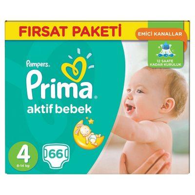 پوشک پریما پمپرز ترک سایز 4 (66 تایی) Prima Pampers