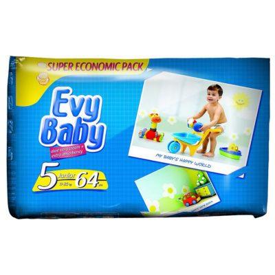 پوشک اوی بیبی evy baby سایز 5