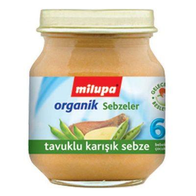 سوپ سبزیجات با مرغ میلوپا MIlupa