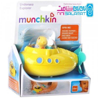 اسباب بازی زیر دریایی مخصوص حمام مانچکین Munchkin