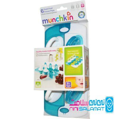 قالب بستنی ساز مواد غذایی مانچکین Munchkin