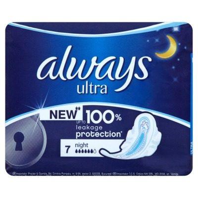 نوار بهداشتی اولترا always شب
