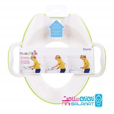 تبدیل دسته دار توالت فرنگی کودک مانچکین Munchkin