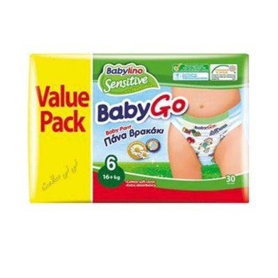 پوشک شورتی BabyGo سایز6 ضدحساسیت بیبی لینو