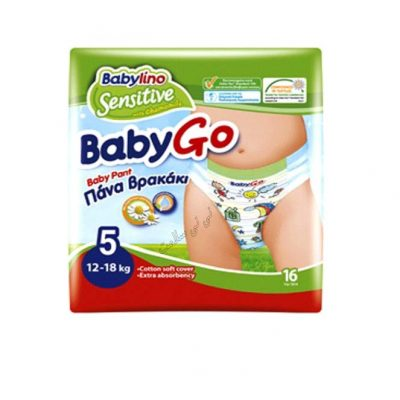 پوشک شورتی BabyGo سایز5 ضدحساسیت بیبی لینو