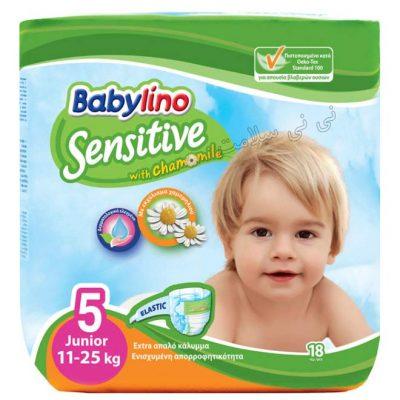 پوشک کامل بچه سایز 5 Babylino بیبی لینو سنسیتیو