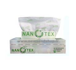 دستمال کاغذی نانوتکس گلریز Golriz