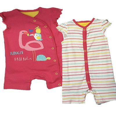 سرهمی کوتاه نوزاد 6 تا 9 ماه مادرکر mothercare