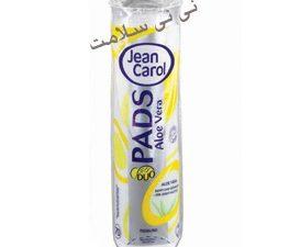 پد آرایش پاک کن گرد همراه با آلوئه ورا Jean carol