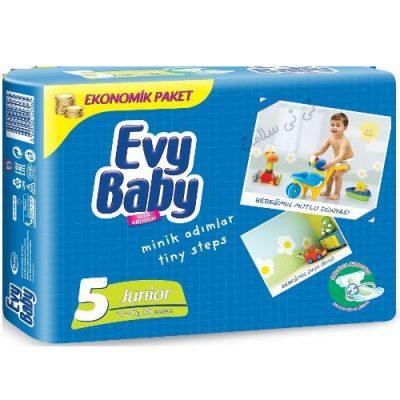 پوشک اوی بیبی سایز 5 evy babay