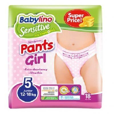 پوشک شورتی دخترانه بیبی لینو سایز 5 ضد حساسیت baby lino