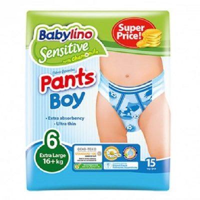 پوشک شورتی پسرانه بیبی لینو سایز 6 ضد حساسیت baby lino