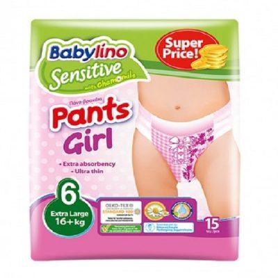 پوشک شورتی دخترانه بیبی لینو سایز 6 ضد حساسیت baby lino