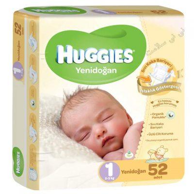 پوشک نوزاد هاگیز سایز newborn Huggies1
