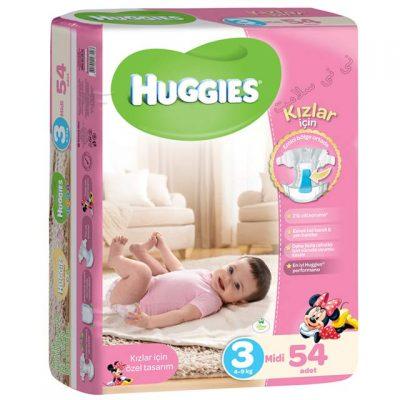 پوشک بچه هاگیز سایز 3 Huggies دخترانه