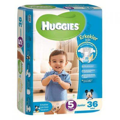 پوشک بچه هاگیز پسرانه سایز 5 Huggies