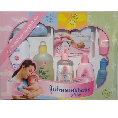 ست کادویی وسیسمونی بهداشتی نوزاد جانسون johnson's
