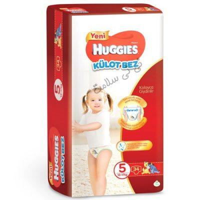 پوشک شورتی کودک هاگیز سایز 5 huggies