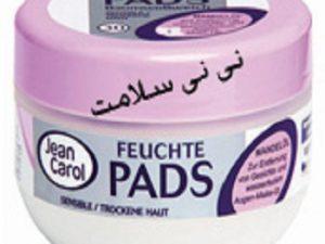 پد پاک کننده ی آرایشی حاوی روغن بادام Jean carol