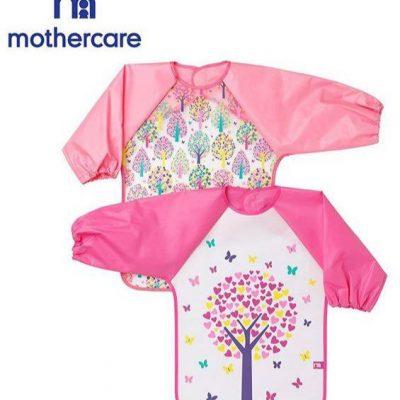 پیشبند پلاستیکی آستین دار دوتایی نوزاد مادرکر mothercare