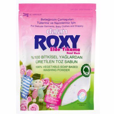 پودر صابون ماشین لباسشویی بچه رکسی Roxy(رایحه گل رز) 2 کیلوگرمی