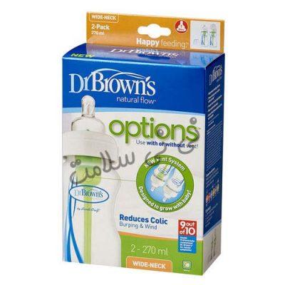 شیشه شیر دکتر براون 270 میل دوتایی پهن Drbrowns