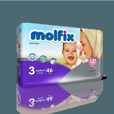 پوشک دوقلو مولفيکس molfix سايز 3