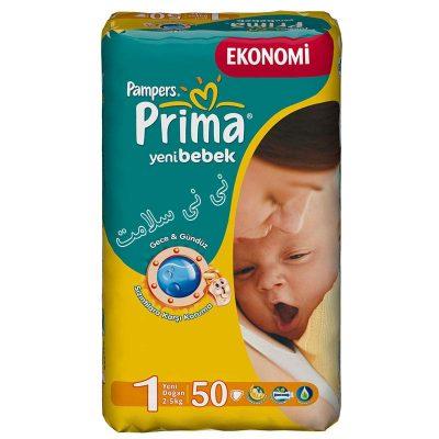 پوشک نوزاد پریما پمپرز سایز 1 Pampers Prima