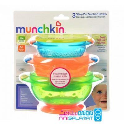 ظرف غذای کودک مانچکین Munchkin