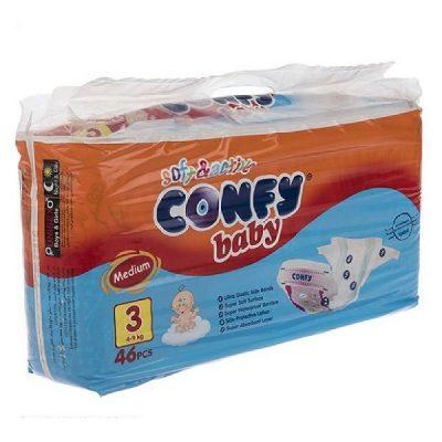 poshak confy size3