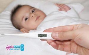 تب در کودک زیر 3 ماه