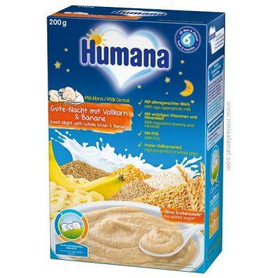 سرلاک 5غله با شیر و موز مخصوص شب هومانا