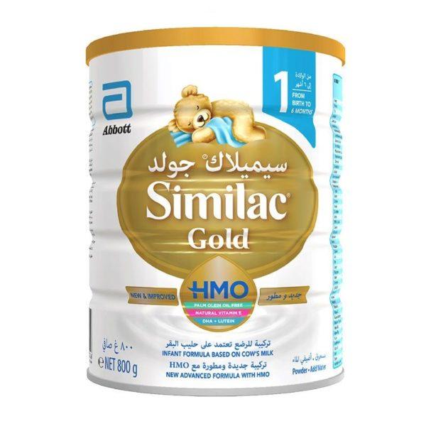 شیرخشک سیمیلاک گلد 1