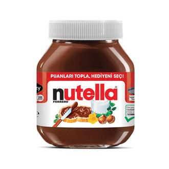 شکلات صبحانه 400 گرمی نوتلا Nutella