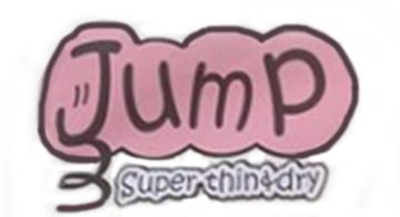 جامپ Jump